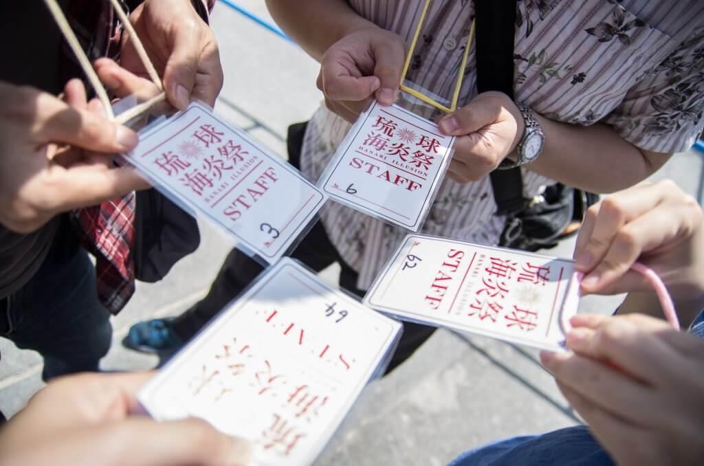 沖繩|琉球海炎祭x日本最早的煙火大會