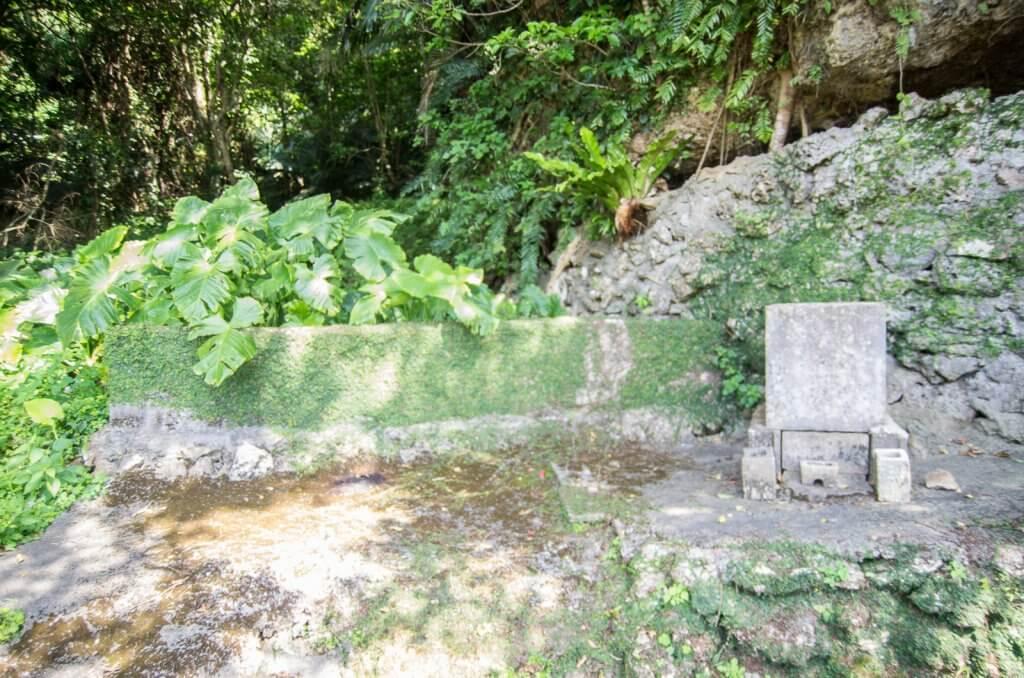 沖繩|琉球王國的顛沛流離王女「百十踏揚」