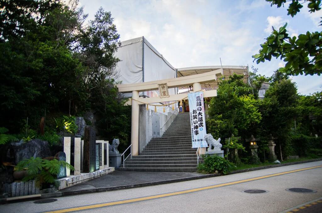 沖繩|奧武山能量景點x琉球八社之一天燈山「沖宮」