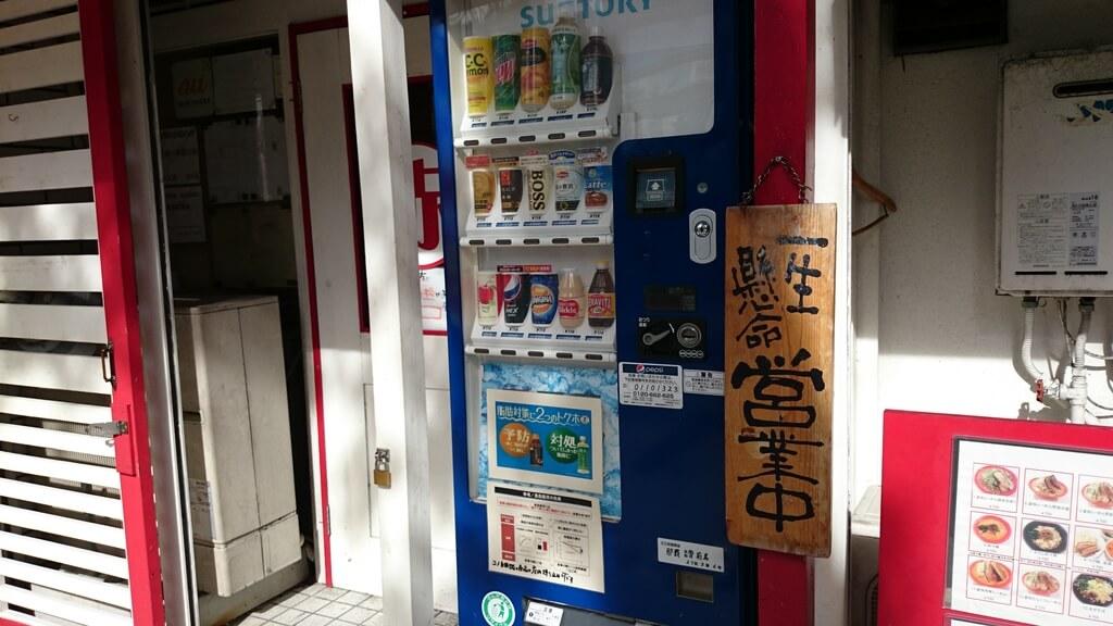沖繩赤丸拉麵門口