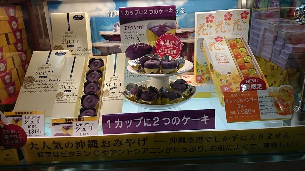 沖繩機場限定蕾雅蛋糕「シュリ(SYURI)」