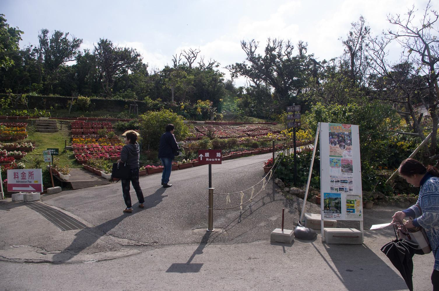 中城城跡入口