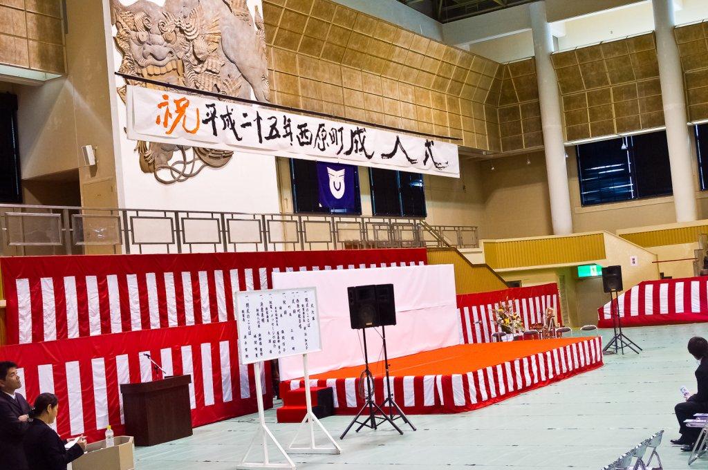 沖繩生活|20歲才成年?探訪日本傳統成人式