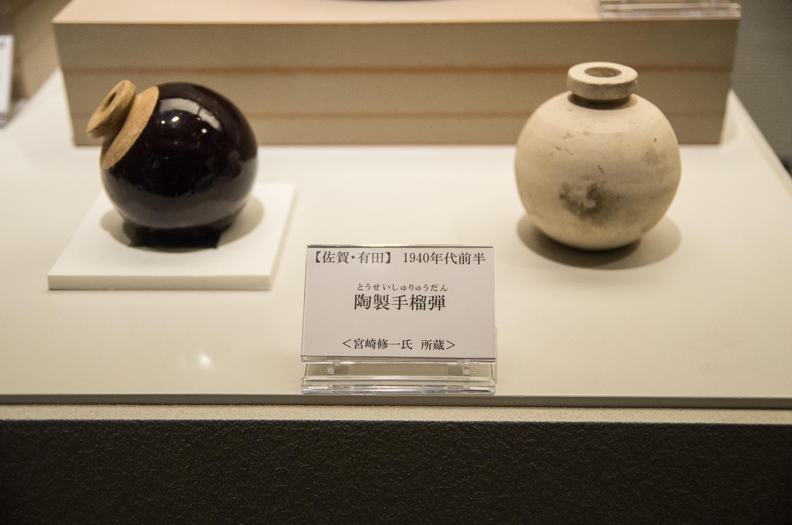 壺屋燒博物館