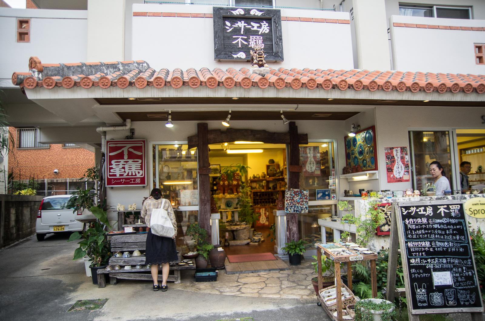 沖繩7月推薦行程