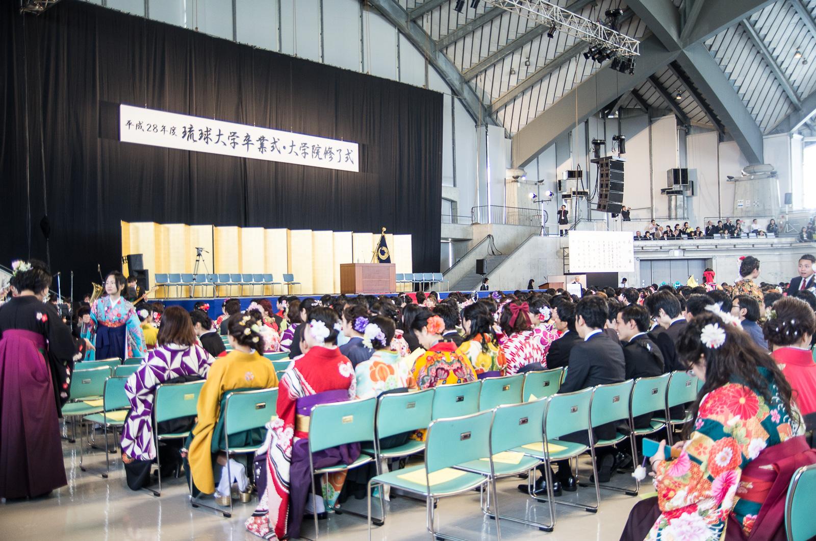 日本琉球大學畢業典禮會場