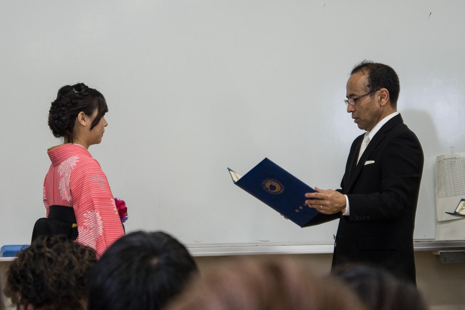 日本琉球大學畢業證書頒發儀式