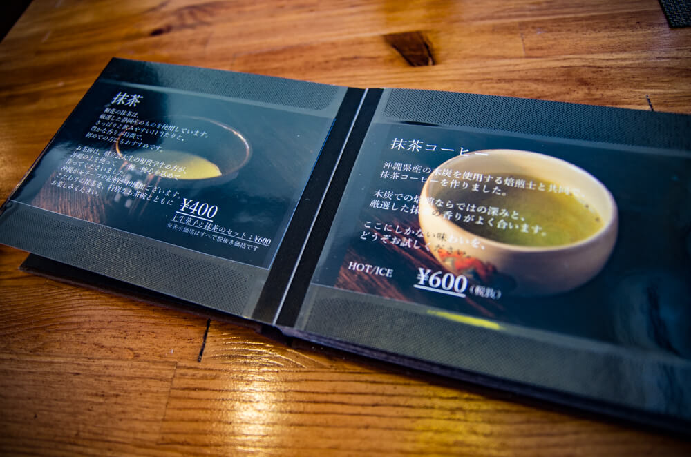 茶道主題咖啡廳和花
