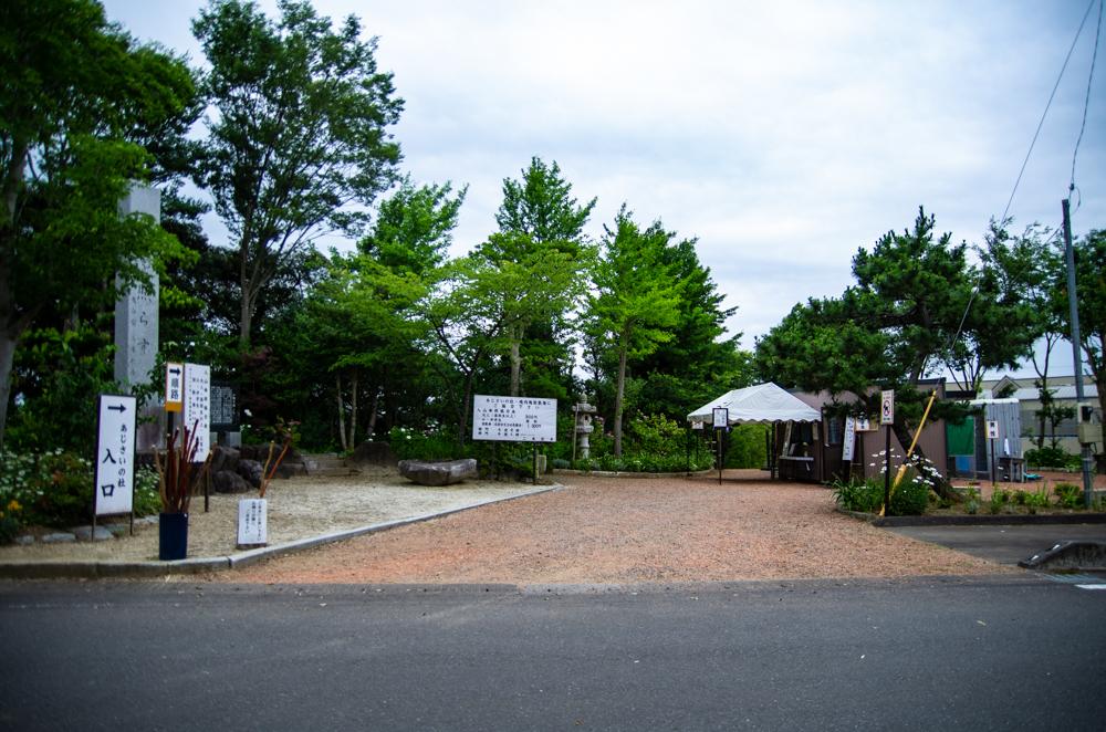二本松寺繡球花之杜入口