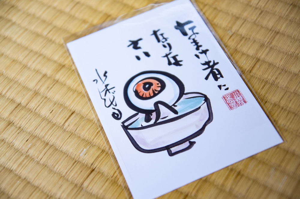 沖繩展覽|鬼太郎人生x水木茂老師追悼紀念展