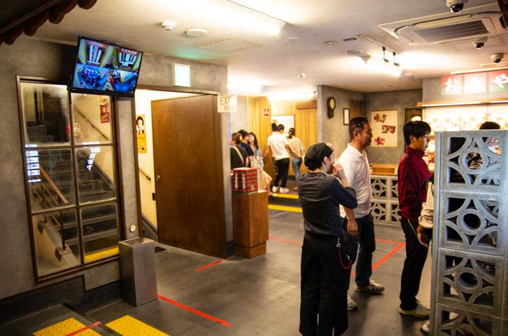沖繩一蘭拉麵購票處
