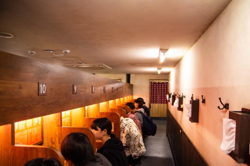 沖繩一蘭拉麵用餐區