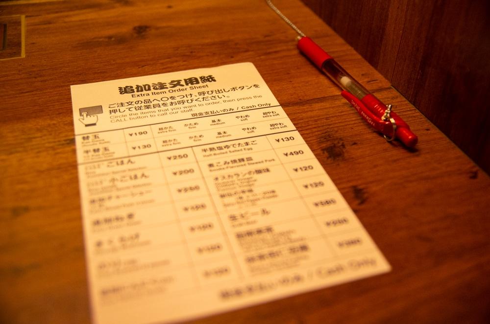 沖繩一蘭拉麵追加點餐