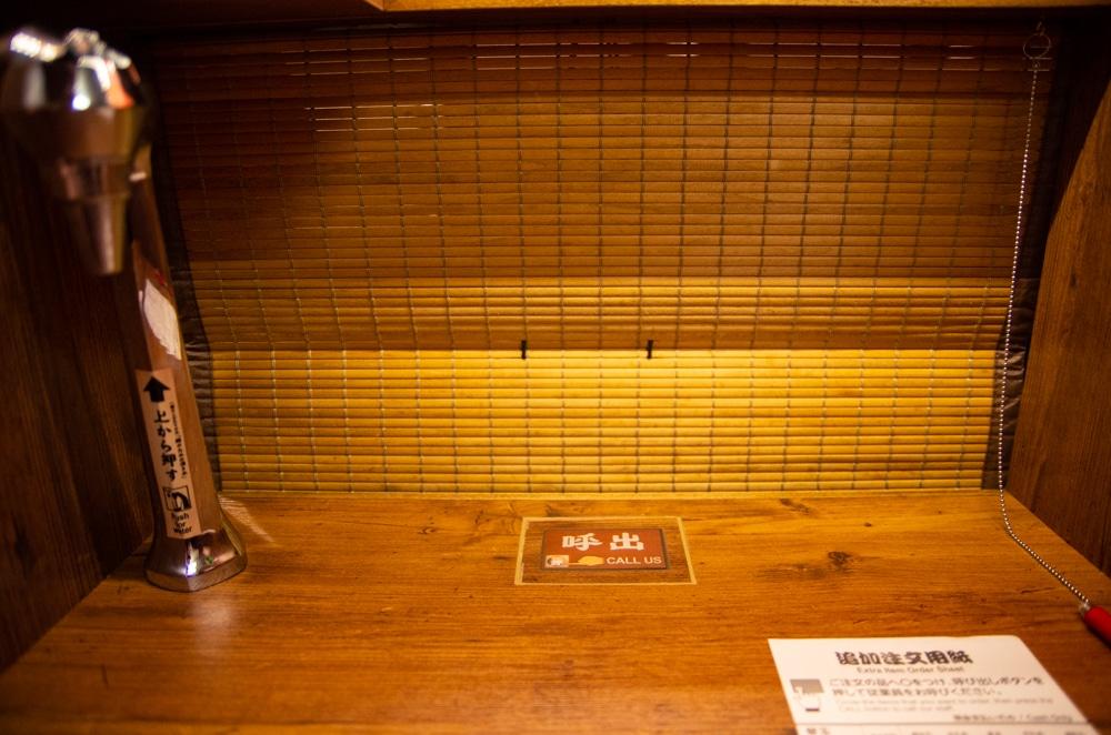 沖繩一蘭拉麵簾子