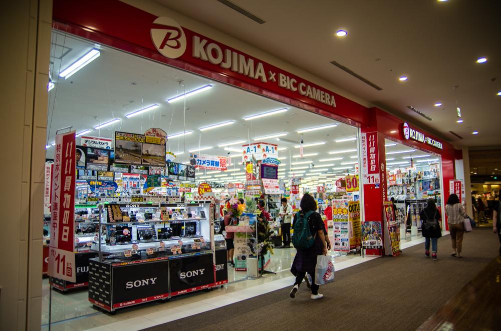 KOJIMA x Bic Camera 沖繩永旺來客夢店(AEON MALL Okinawa Rycom)