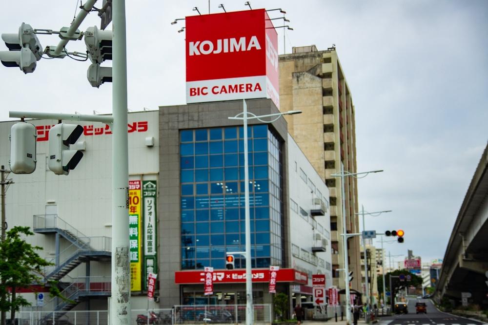 KOJIMA x Bic Camera 沖繩那霸店