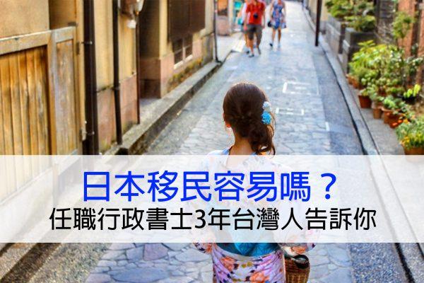 東京|小野照崎神社期間限定豪華御朱印,這次錯過就沒有下次了!