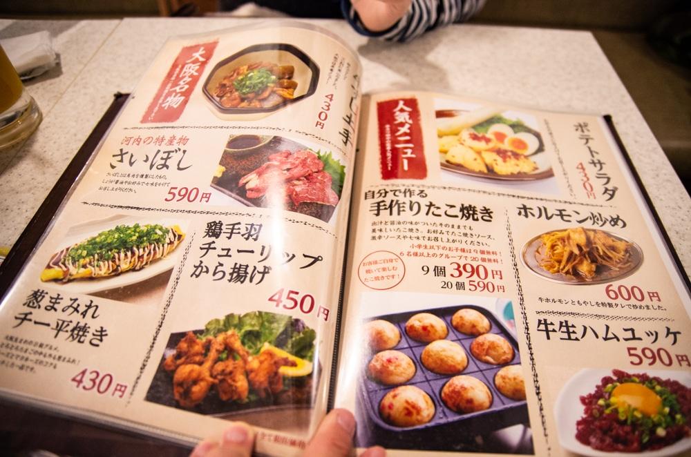 串炸田中的其他菜單