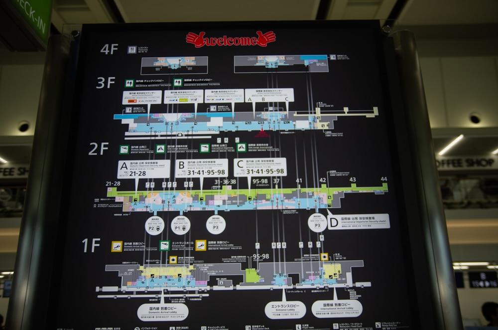 沖繩那霸機場地圖