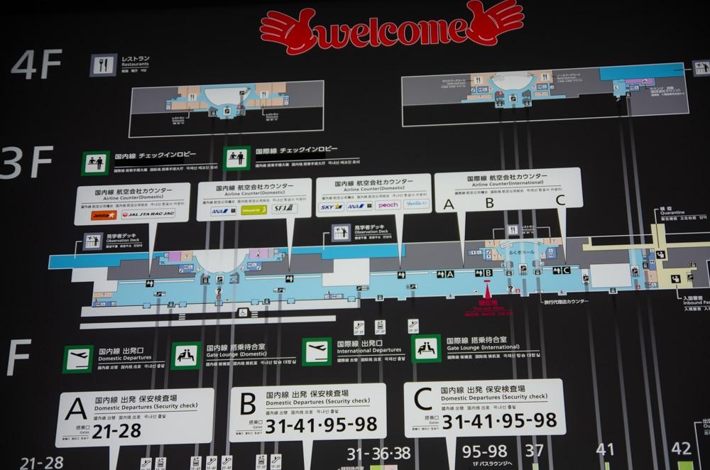 沖繩那霸機場3樓地圖