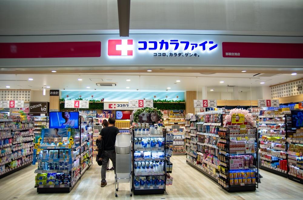 新航廈藥妝店門口