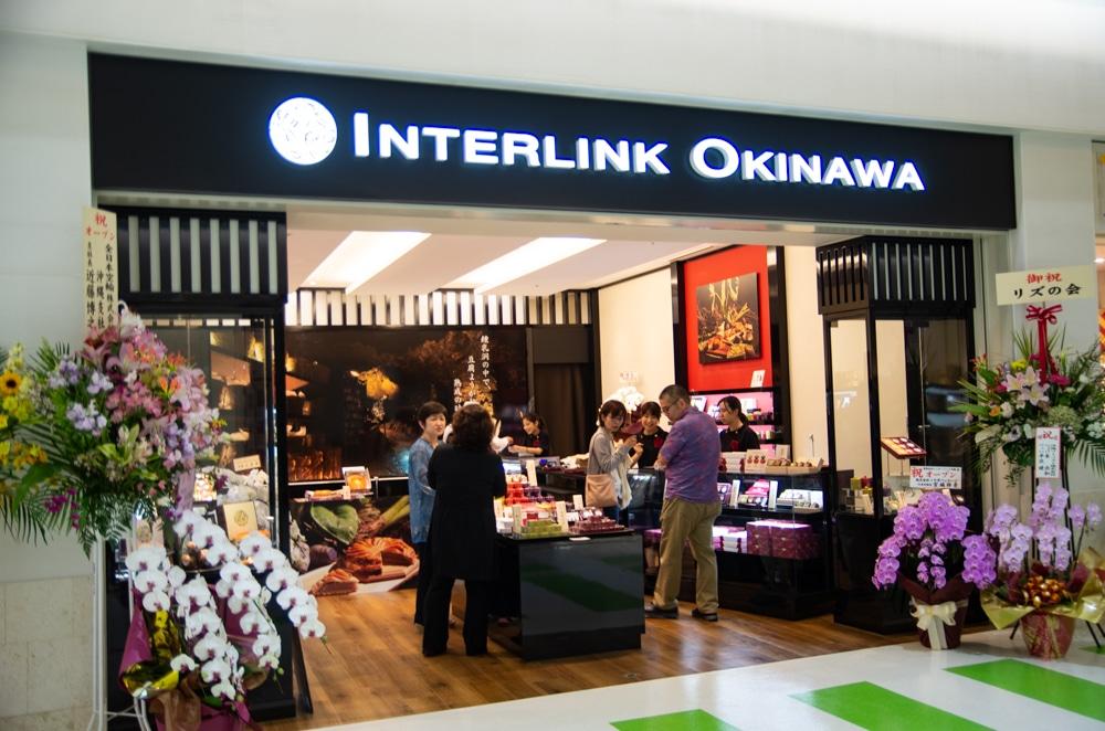 INTERLINK OKINAWA門口