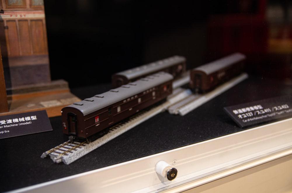 早期日本郵政專用火車