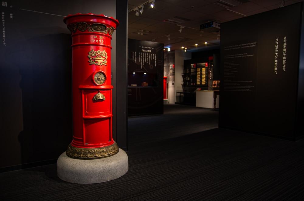 郵政博物館入口郵筒