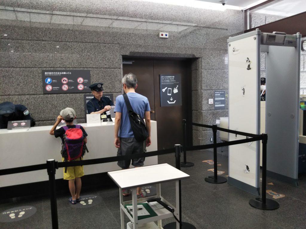貨幣博物館的金屬探測器與X光檢查