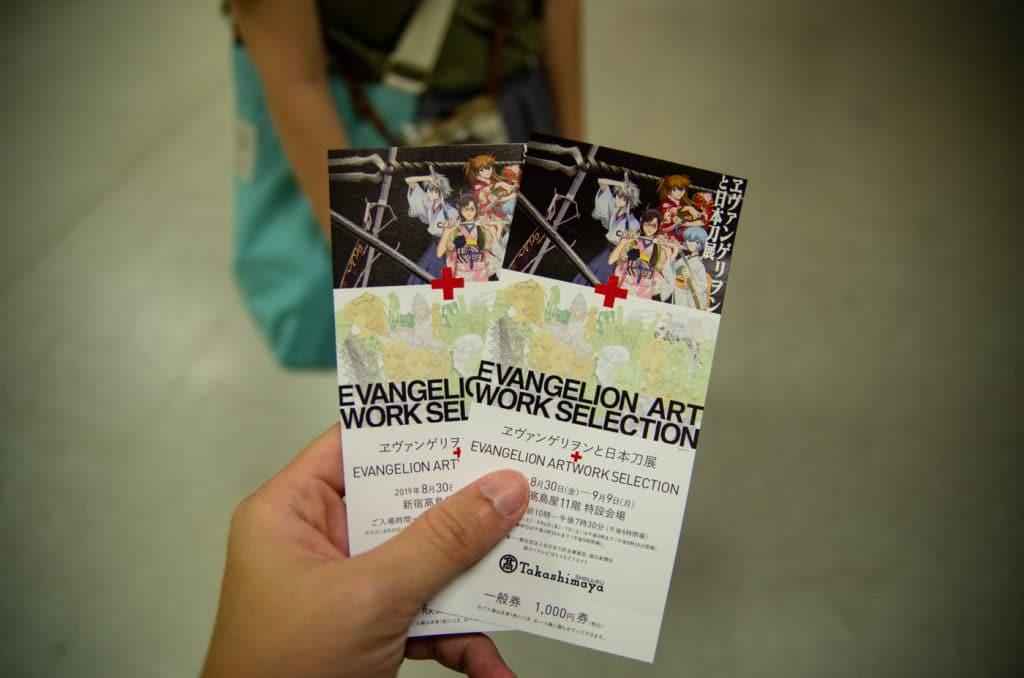 EVA新世紀福音戰士與日本刀展門票