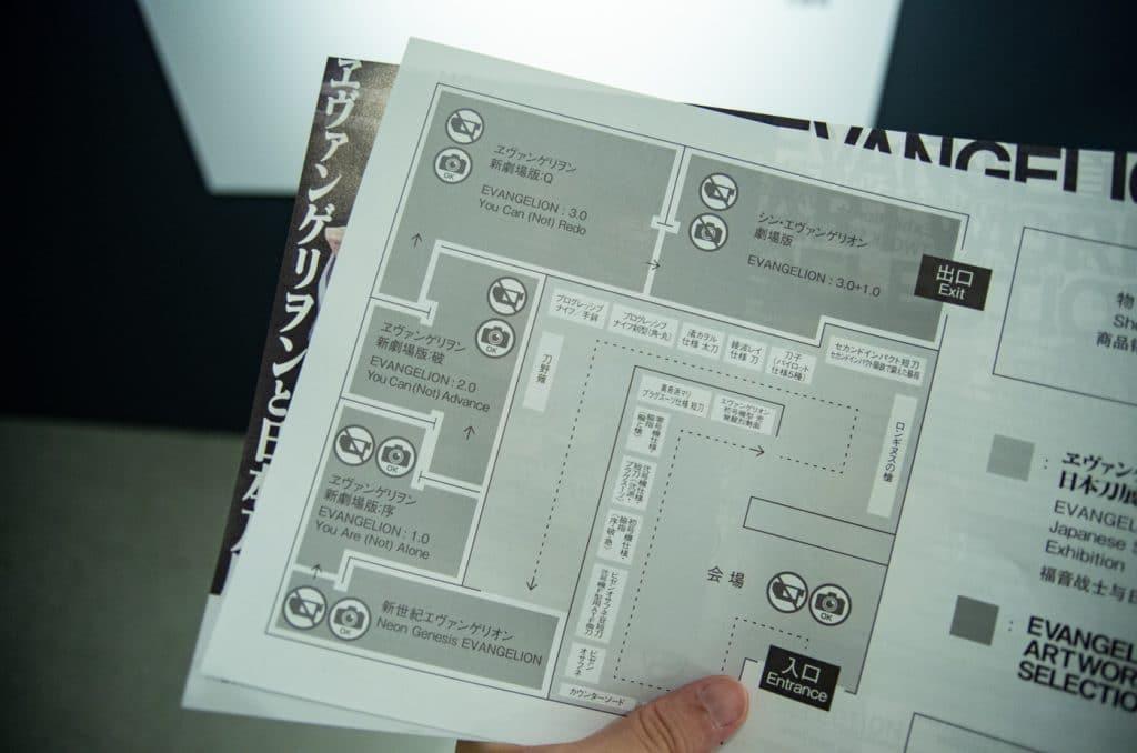 EVA新世紀福音戰士與日本刀展區地圖