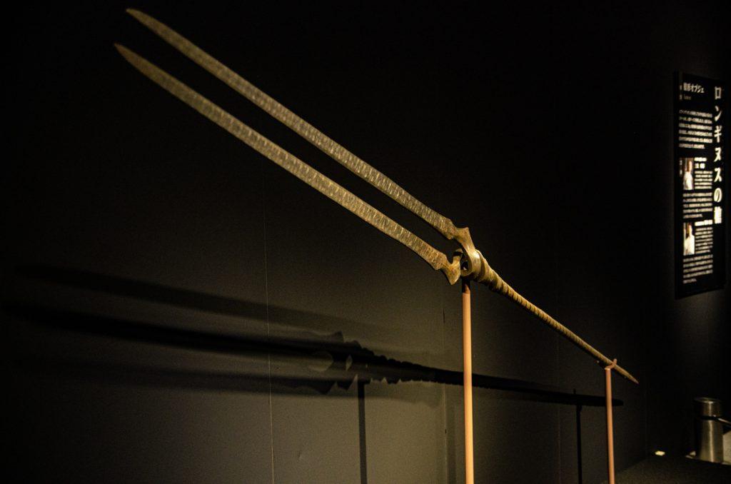 朗基努斯之槍