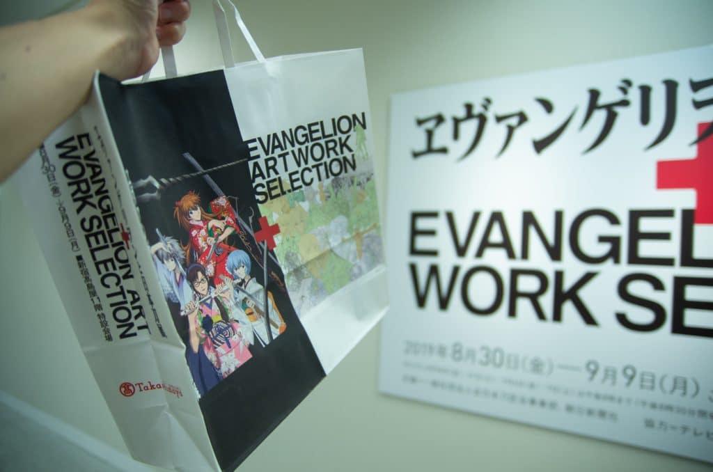 EVA新世紀福音戰士與日本刀展戰利品