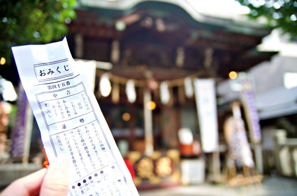 小野照崎神社御神籤