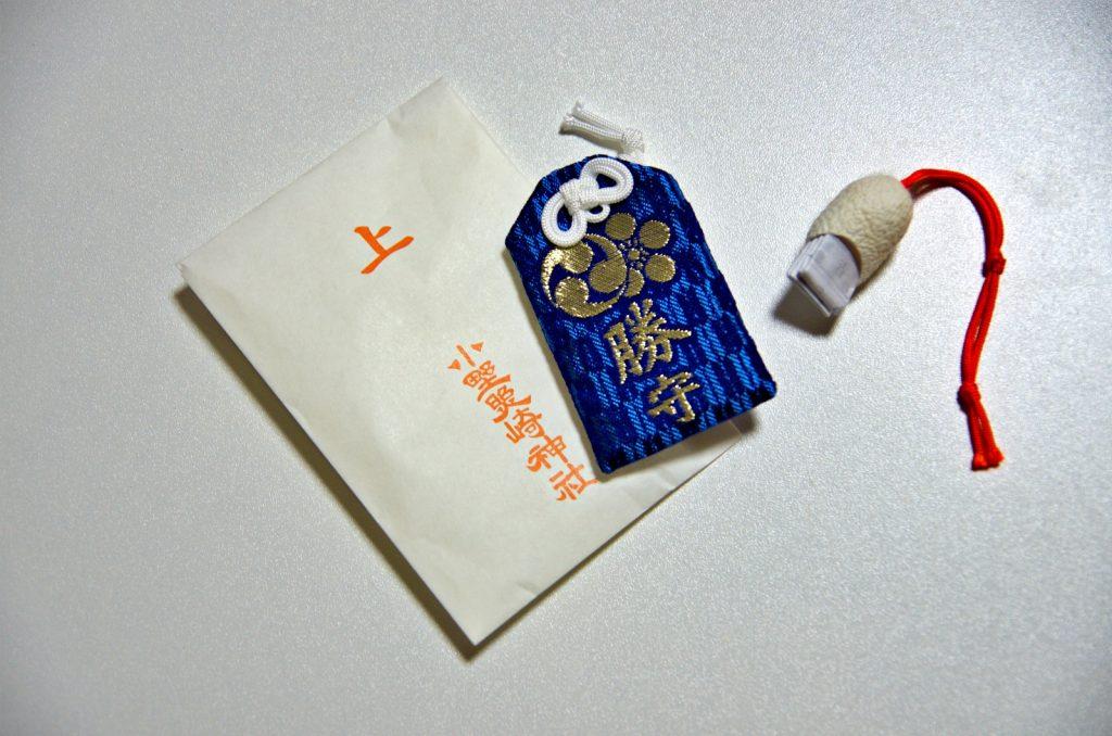 小野照崎神社勝利御守