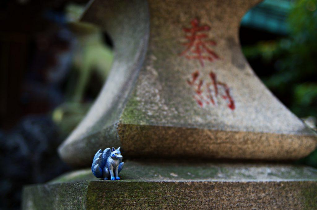 小野照崎神社九尾狐