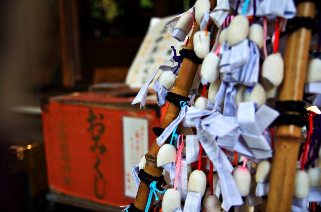 小野照崎神社蠶繭御神籤串