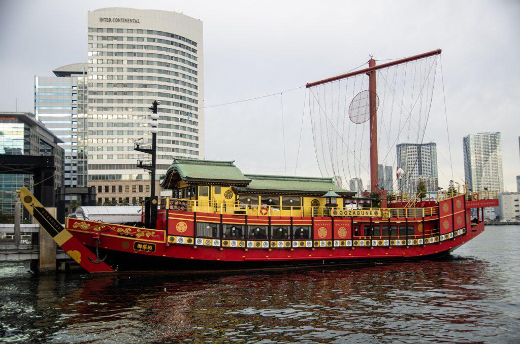 東京遊覽船安宅丸