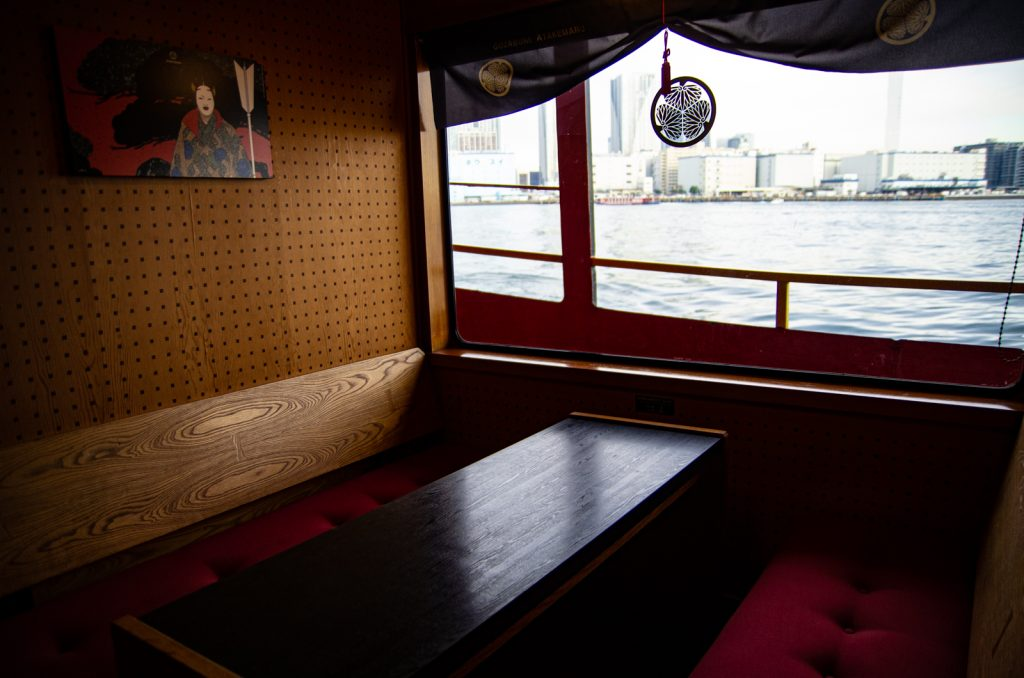 東京遊覽船安宅丸座位