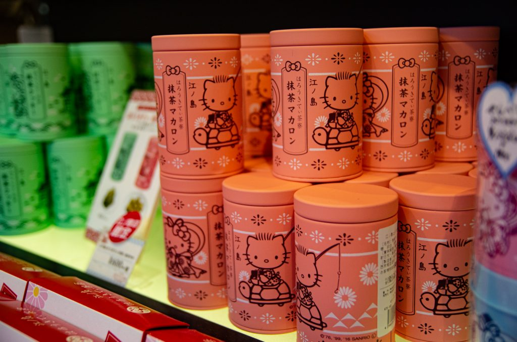 江之島Hello Kitty商品