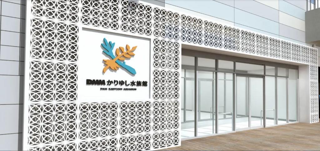 沖繩新水族館「DMM KARIYUSHI」即將開幕!去膩美麗海水族館的新選擇