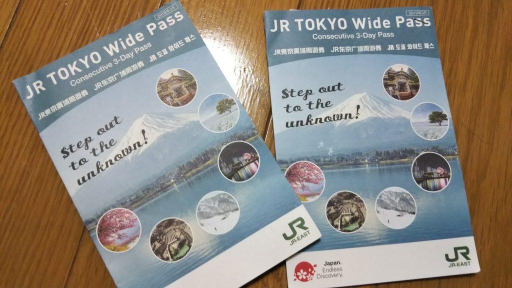 JR東京廣域周遊券