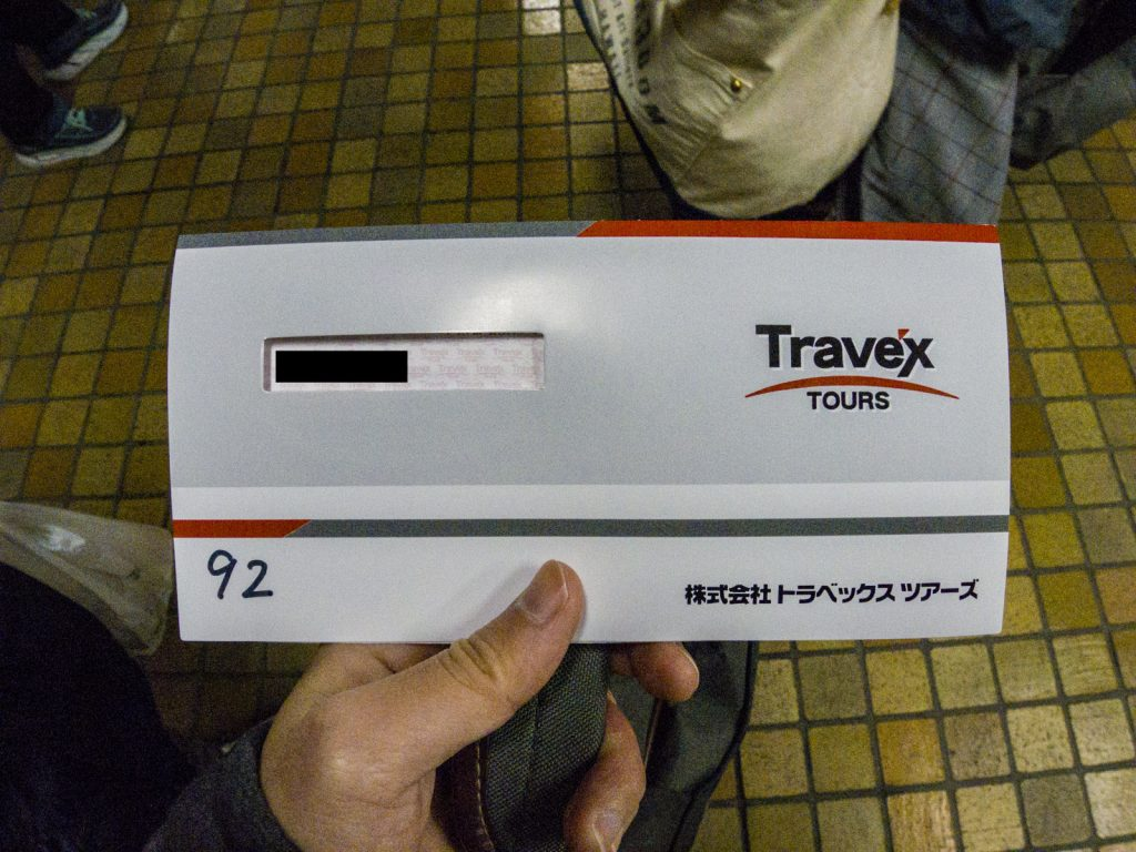 Travex TOURS巴士票券