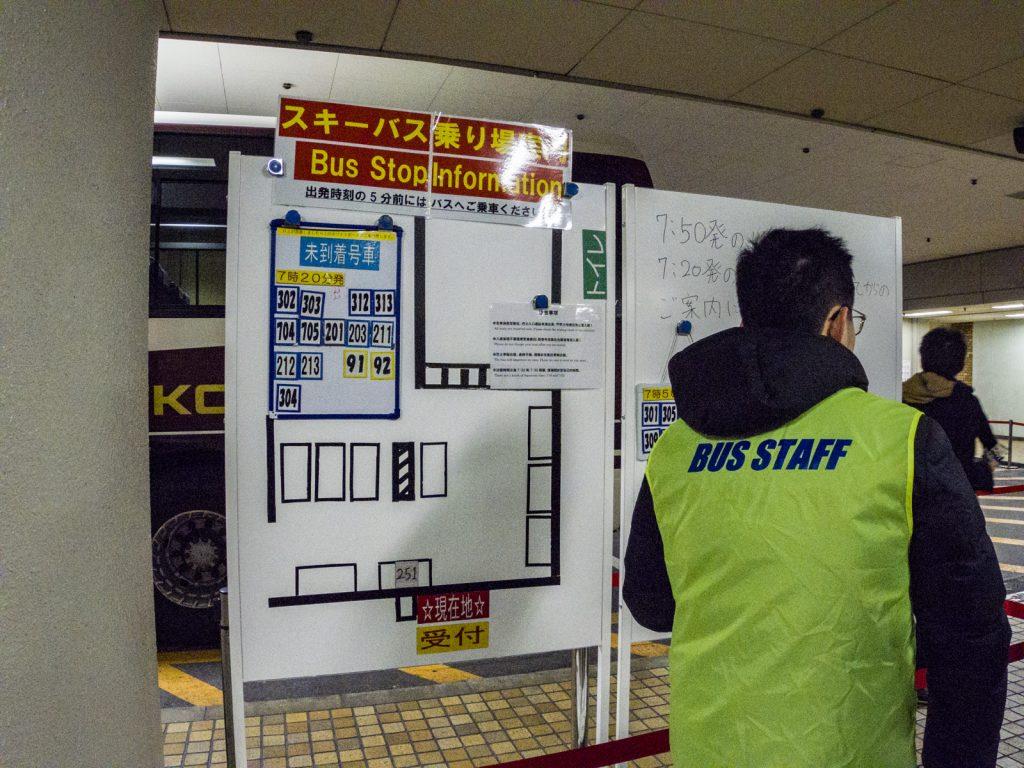 巴士站牌表