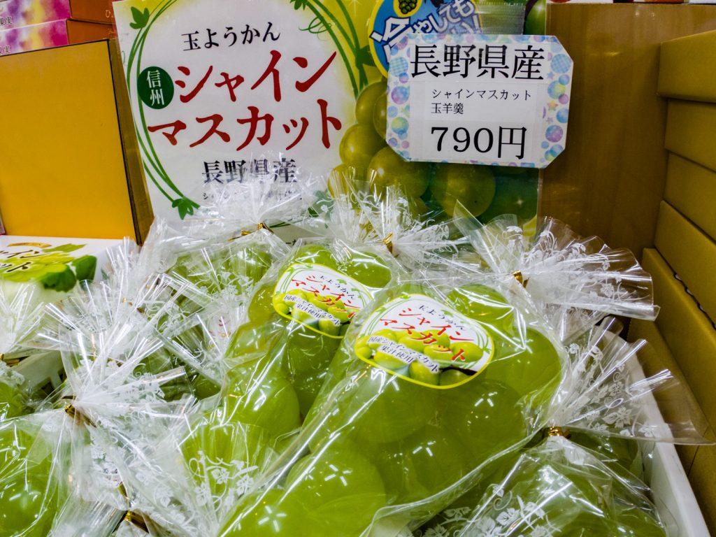 長野麝香葡萄羊羹