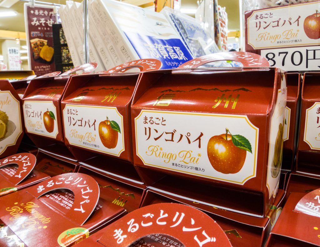 長野整顆蘋果派