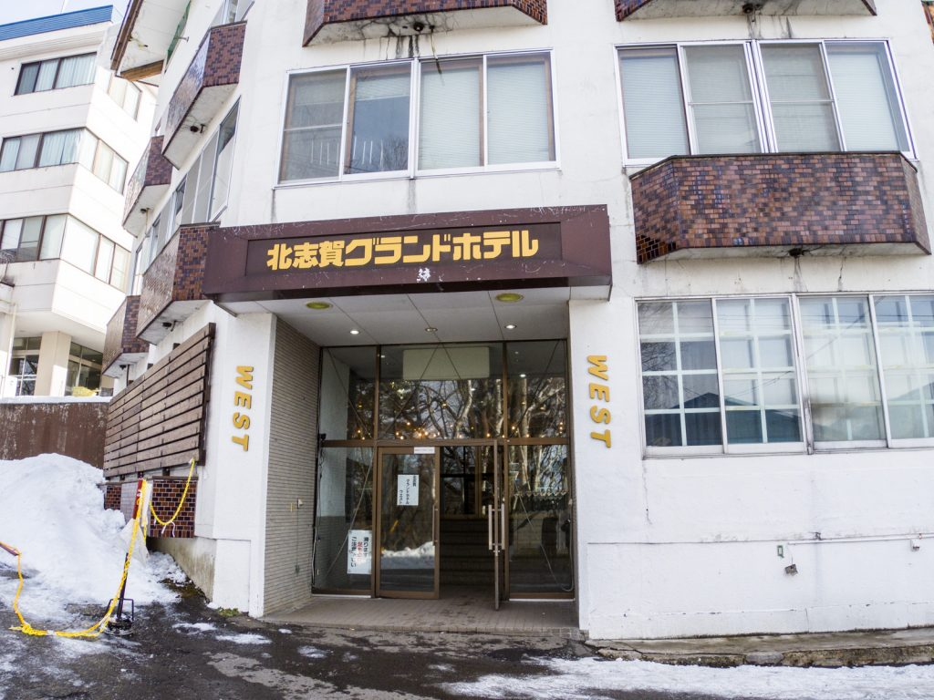 北志賀Grand Hotel West飯店入口