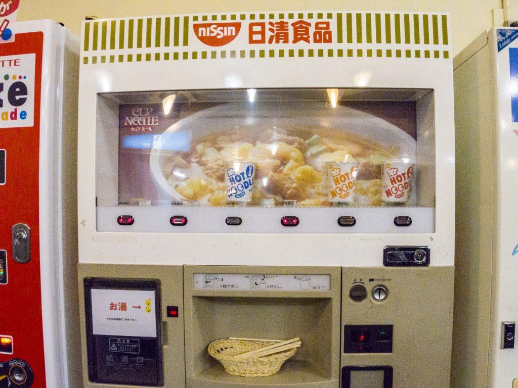 北志賀Grand Hotel West飯店泡麵自動販賣機