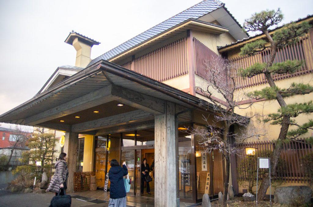 佐久飯店正門