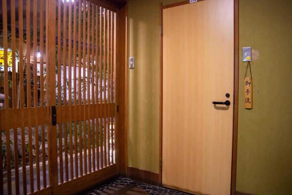 佐久飯店廁所